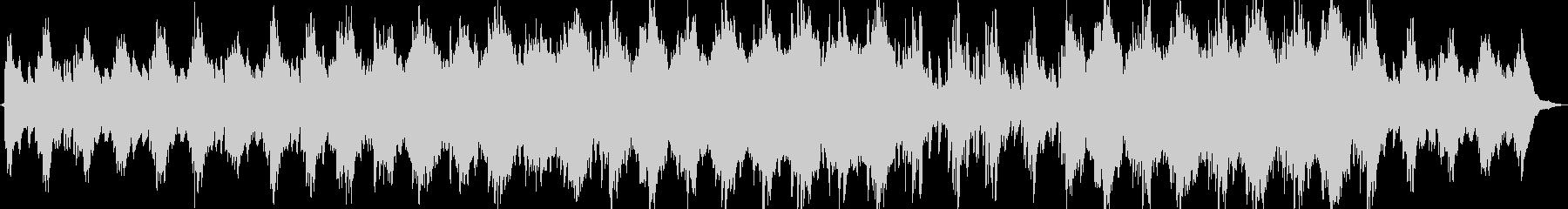 ロマンチックなピアノベースの音楽の未再生の波形