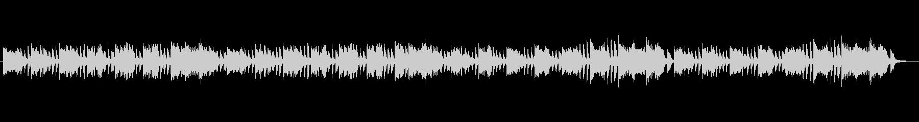 クラシックピアノ、チェルニーNo.19の未再生の波形