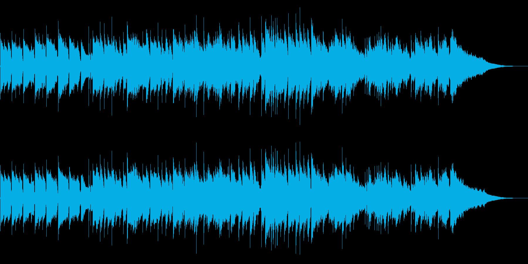 なめらかな旋律が心地よいヒーリングBGMの再生済みの波形