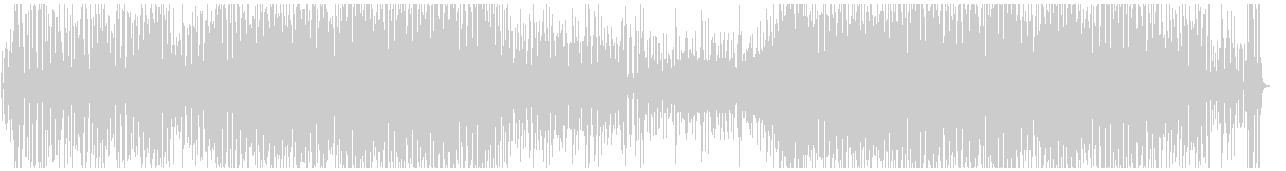 The cuteness of a boy who is crazy about what he likes's unreproduced waveform