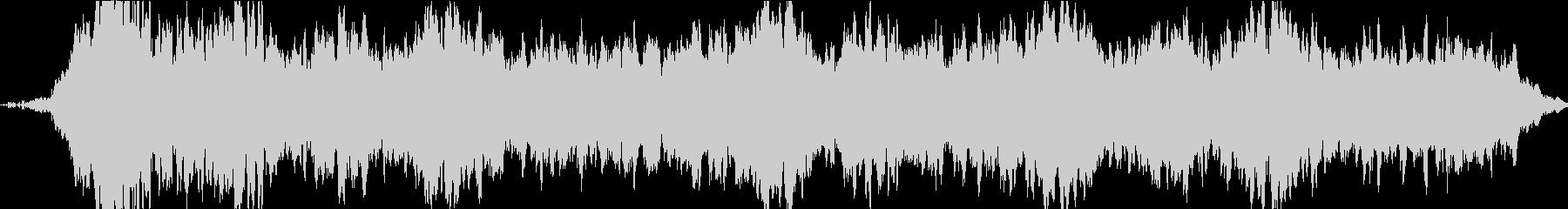 ドローン アースドローン03の未再生の波形