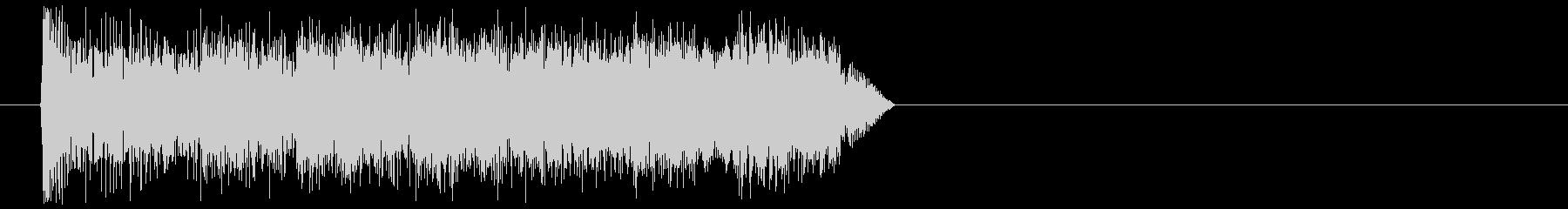 コミカル上昇の未再生の波形