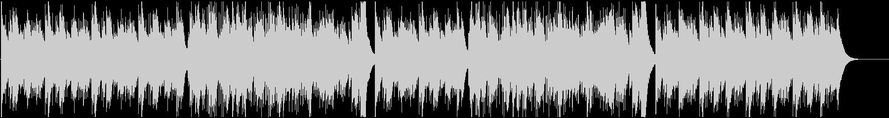 アコースティック系 優しく静かなギター曲の未再生の波形