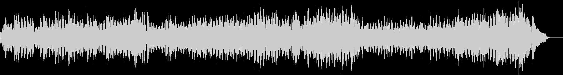 バッハ_インヴェンション第1番_ピアノの未再生の波形