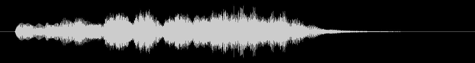 爽やかなシンセサイザー音のサウンドロゴの未再生の波形