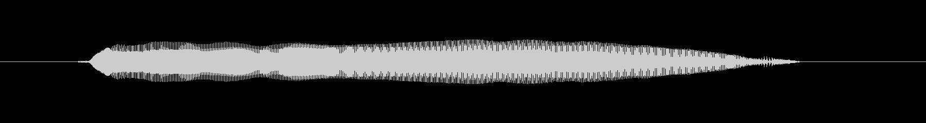 う〜・・'s unreproduced waveform