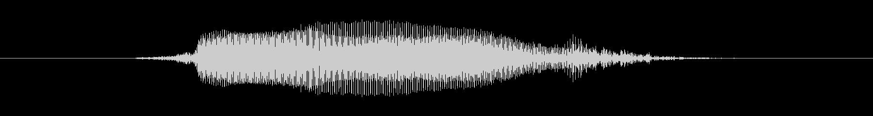 うわっの未再生の波形