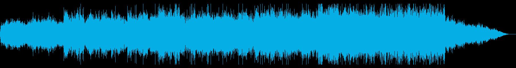 壮大で不気味なテクスチャの再生済みの波形