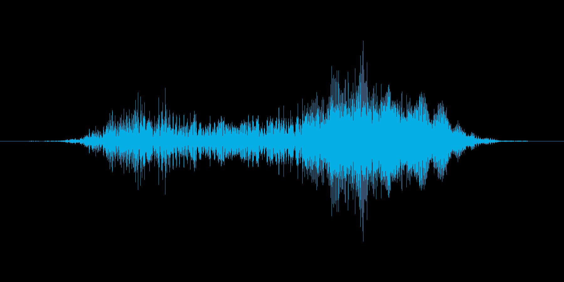 (おばけが文句を言う声)の再生済みの波形