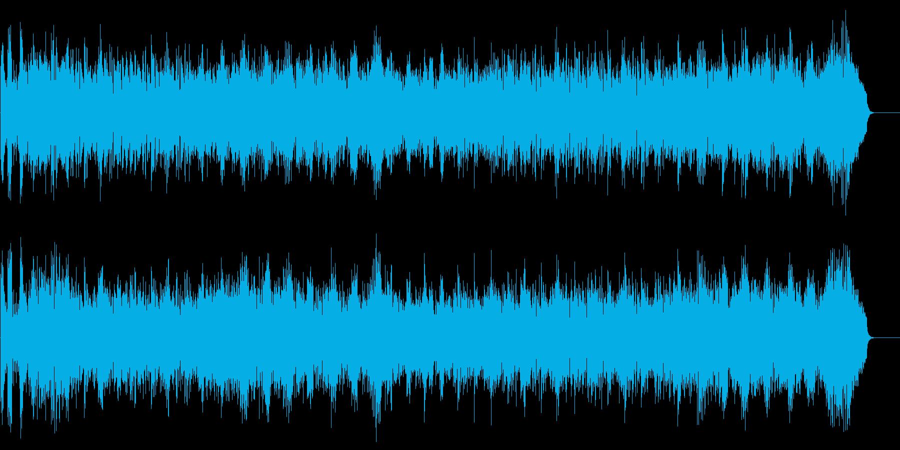 潮風ロマンスのフュージョン・サウンドの再生済みの波形