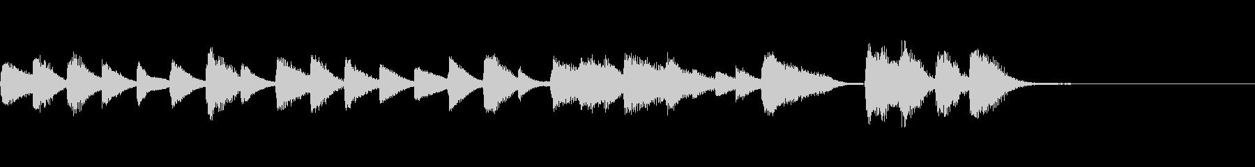 Is it a little comical? A cute piano jingle's unreproduced waveform