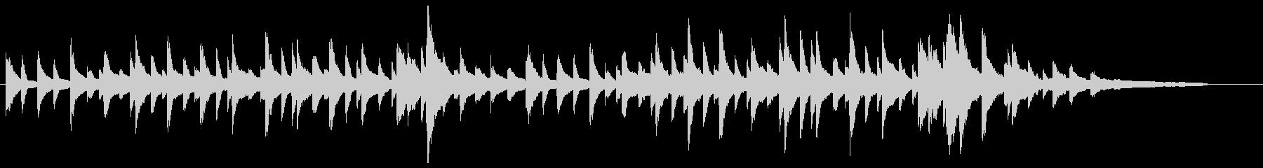 穏やかなピアノソロ曲の未再生の波形