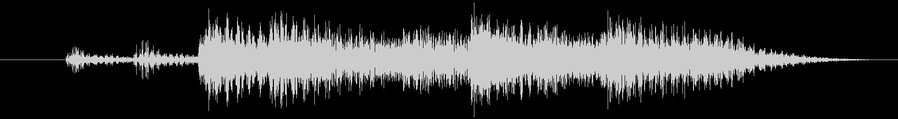 ジャカジャーン(アコギとピアノ)の未再生の波形