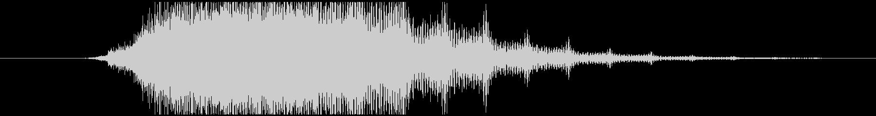 ジャンジャン(ワープ)の未再生の波形