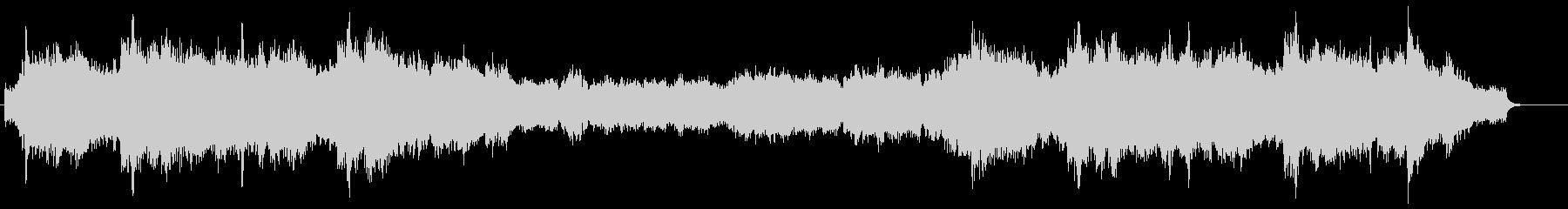 オーケストレーションによる珠玉の名画音楽の未再生の波形