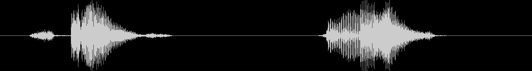 ステージ9 格闘技系の未再生の波形