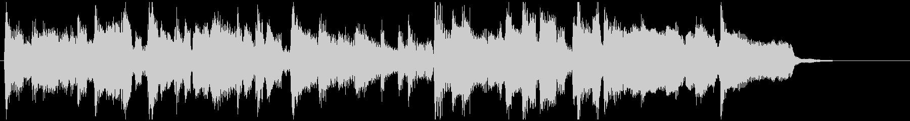 柔らかいジャズロック系の15秒ジングルの未再生の波形