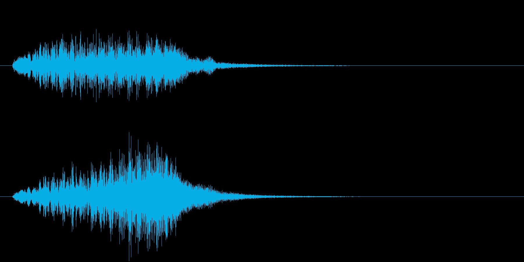 ハープの音が華やかなサウンドロゴの再生済みの波形