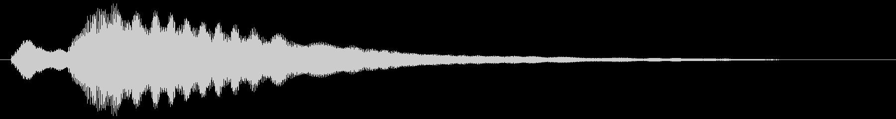 キラーン(勝利を意味するドヤ顔音)の未再生の波形