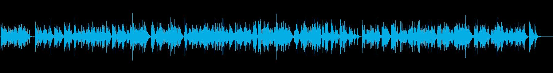 アコギ(ナイロン)でしっとりバラードの再生済みの波形