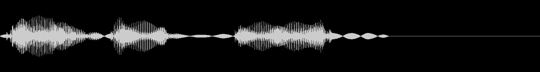 ありがとう❤︎かわいい2歳女の子の生声の未再生の波形