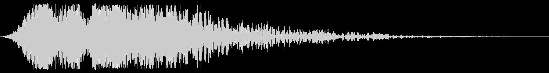 ホイップワールロアヒットの未再生の波形