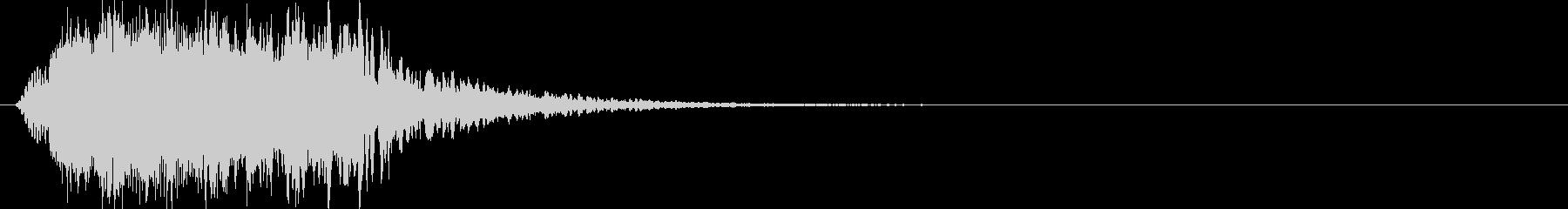 シャキーン! 剣や刀の強烈インパクト!1の未再生の波形