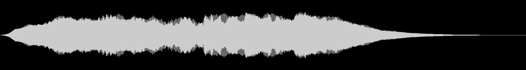 強化された予想トーンの未再生の波形