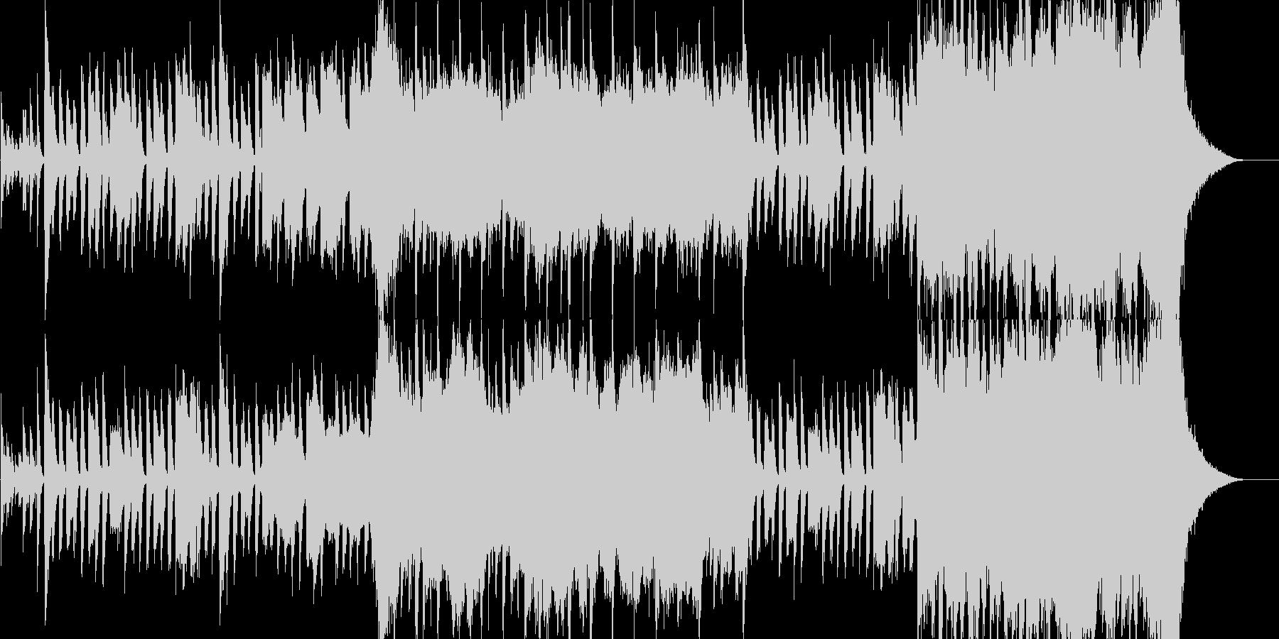 ほのぼのとした雰囲気の室内楽編成の未再生の波形