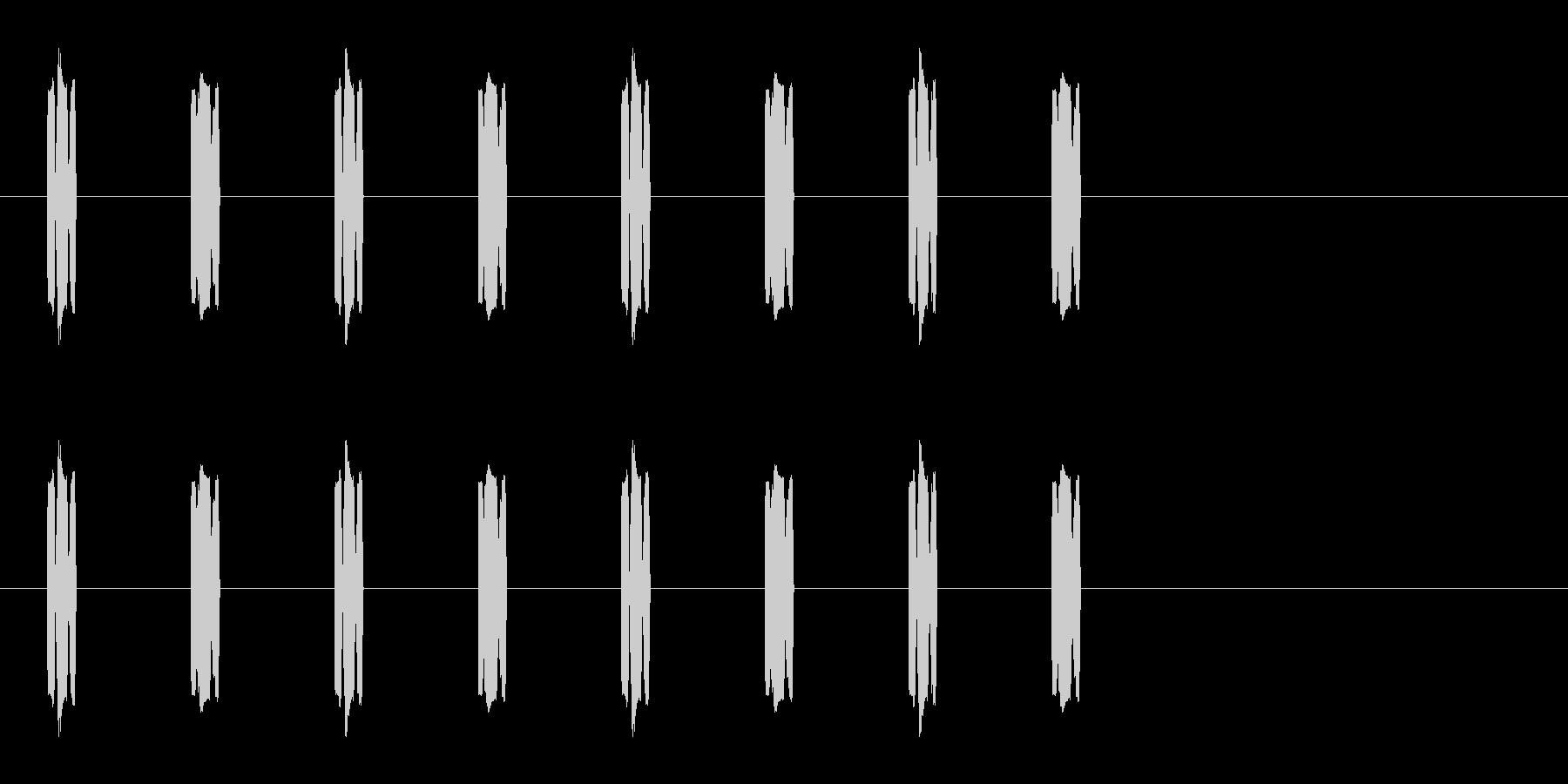 コミカルな足音 C-8-3の未再生の波形