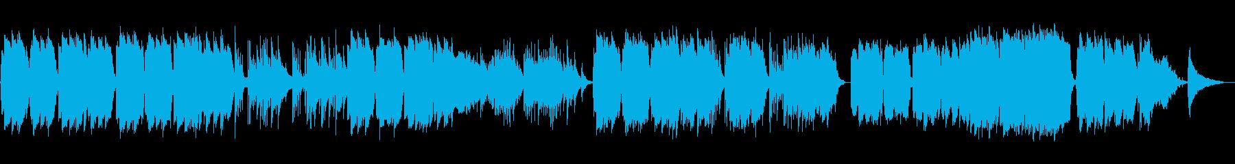 懐かしく幻想的なオリエンタル曲の再生済みの波形