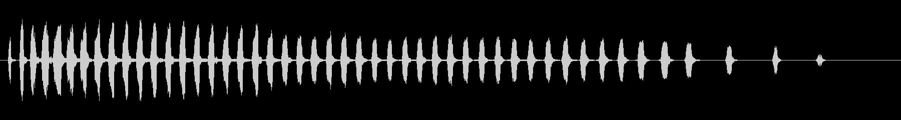 セミ ひぐらし カナカナカナ 単体_1の未再生の波形
