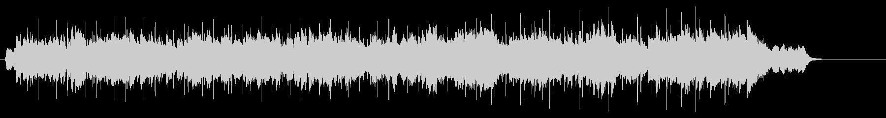 カレッジフォーク風、レポートB.G.Mの未再生の波形
