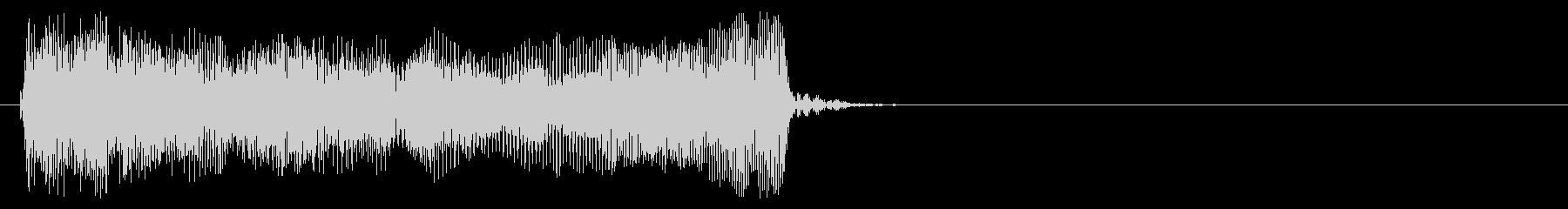 上昇、ミュージカルストレッチ(I....の未再生の波形