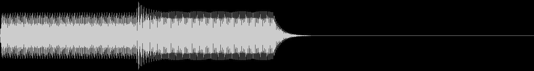 ピコン(決定音・タッチ音)の未再生の波形