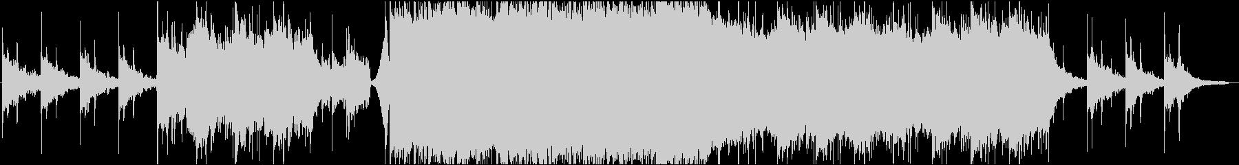 エモロック系インスト 幻想的な雰囲気の未再生の波形