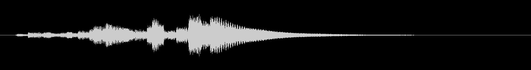 おどろおどろしい、ドロドロドロロンの未再生の波形