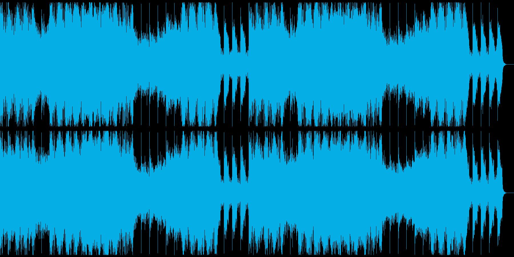 緊急事態!迫力感!壮大シネマオーケストラの再生済みの波形