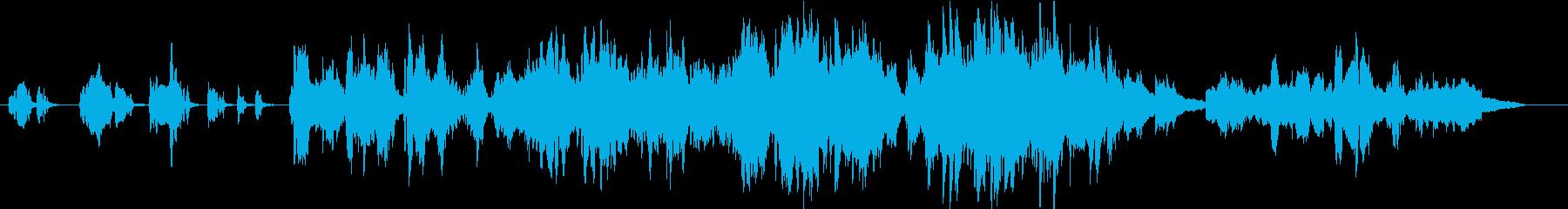 有明の時の再生済みの波形