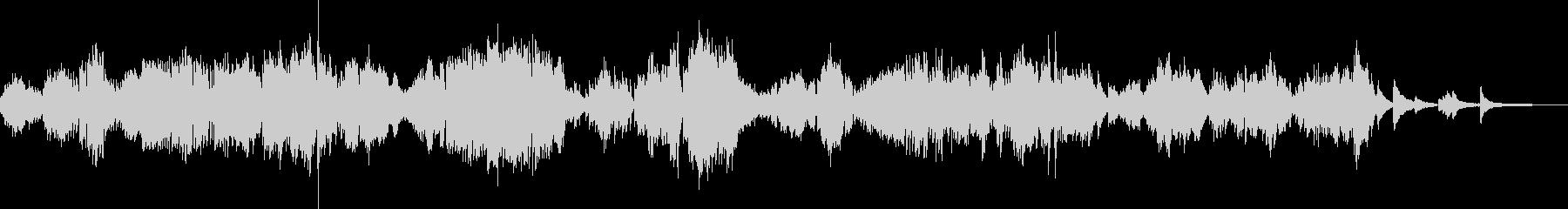 ショパン エチュード Op21 No6の未再生の波形