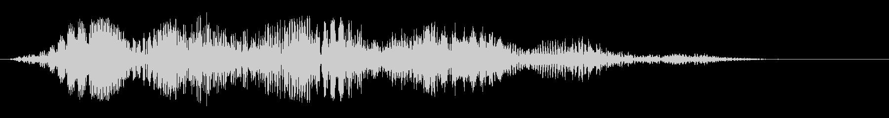 ポワワン (神秘的な波形音)の未再生の波形