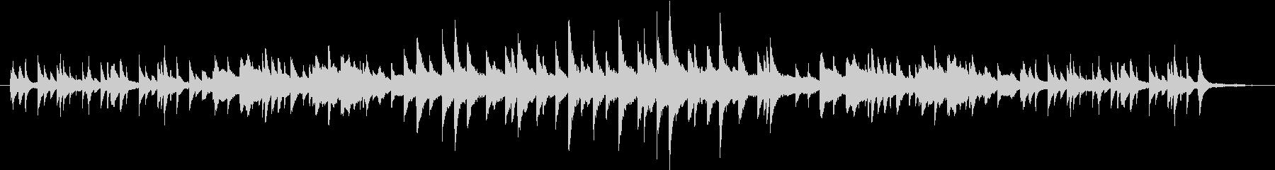 感動的なピアノバラードの未再生の波形