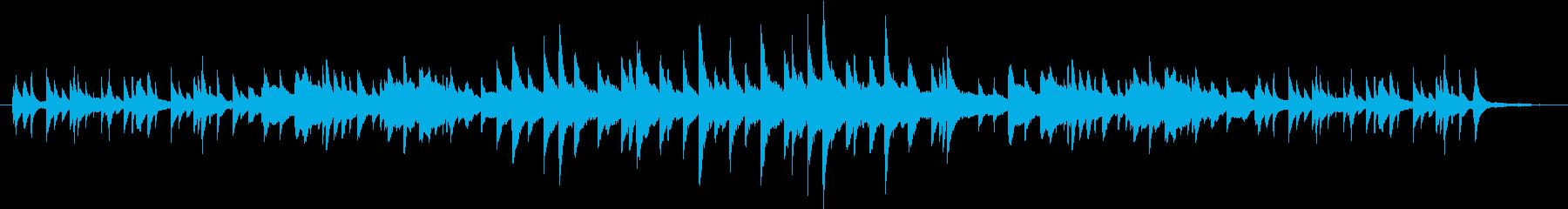 感動的なピアノバラードの再生済みの波形