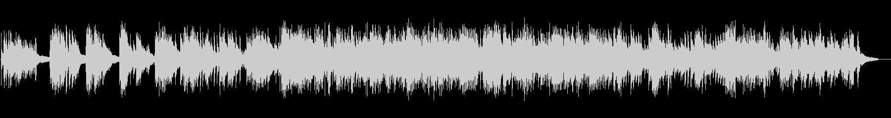 ほのぼの、しんみりなピアノソロの未再生の波形