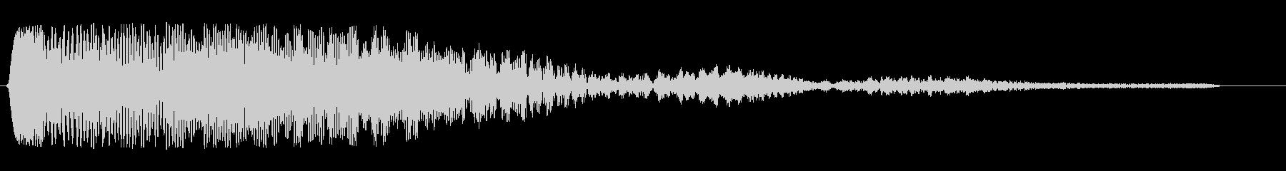 ジュボ〜ンという効果音の未再生の波形