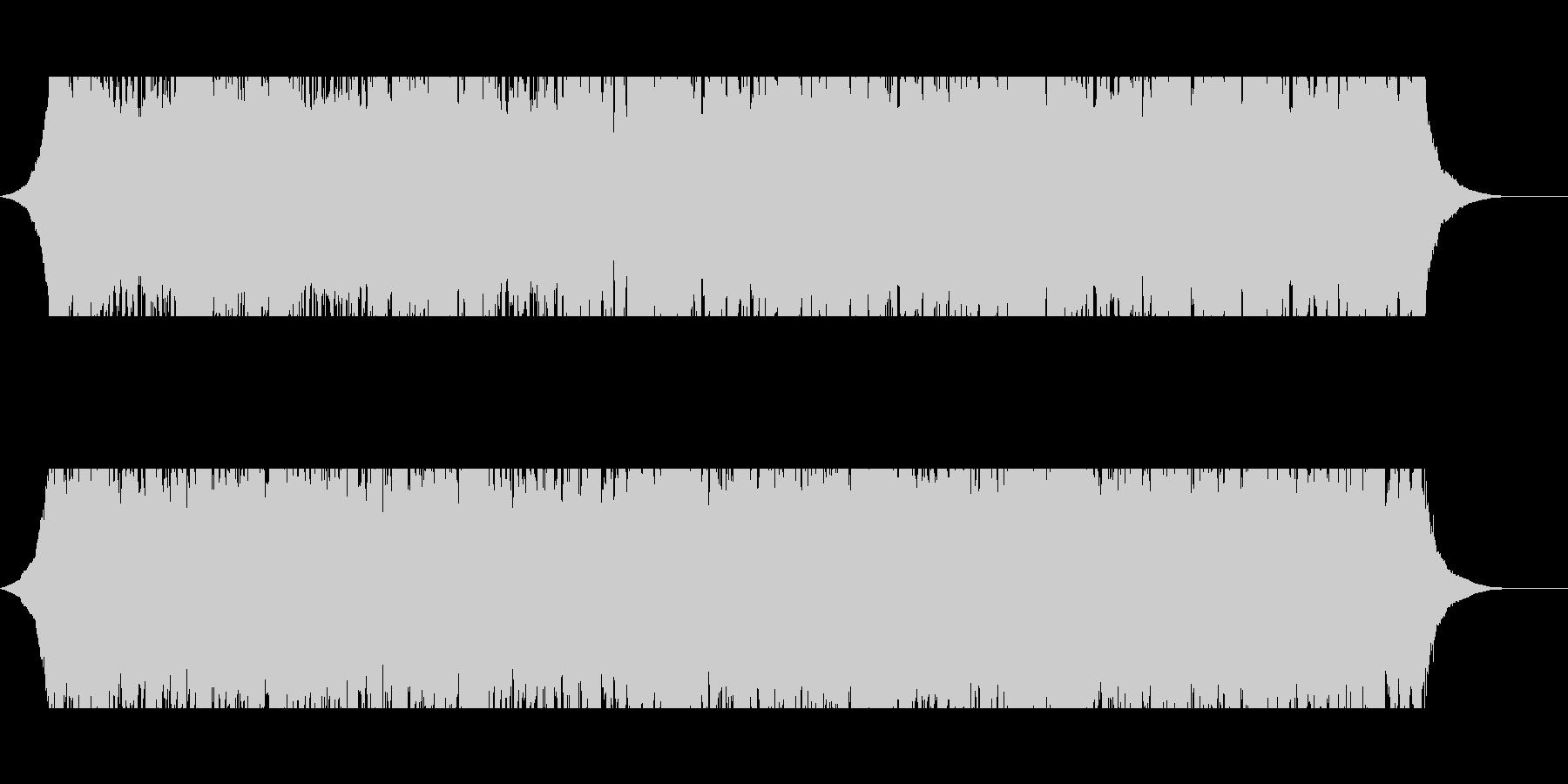 戦略(60秒)の未再生の波形