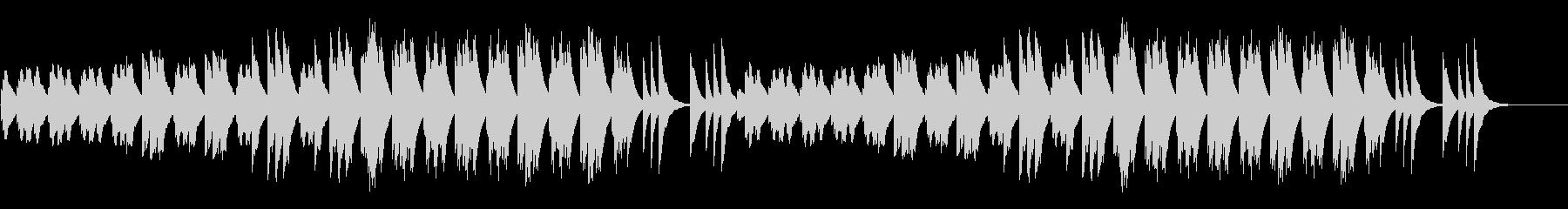しんみりとする柔らかい音色のエレピソロの未再生の波形