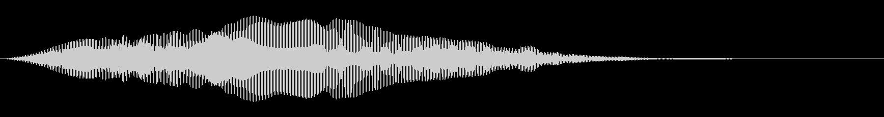 ニャーン 猫の鳴き声(甘え&短め)の未再生の波形