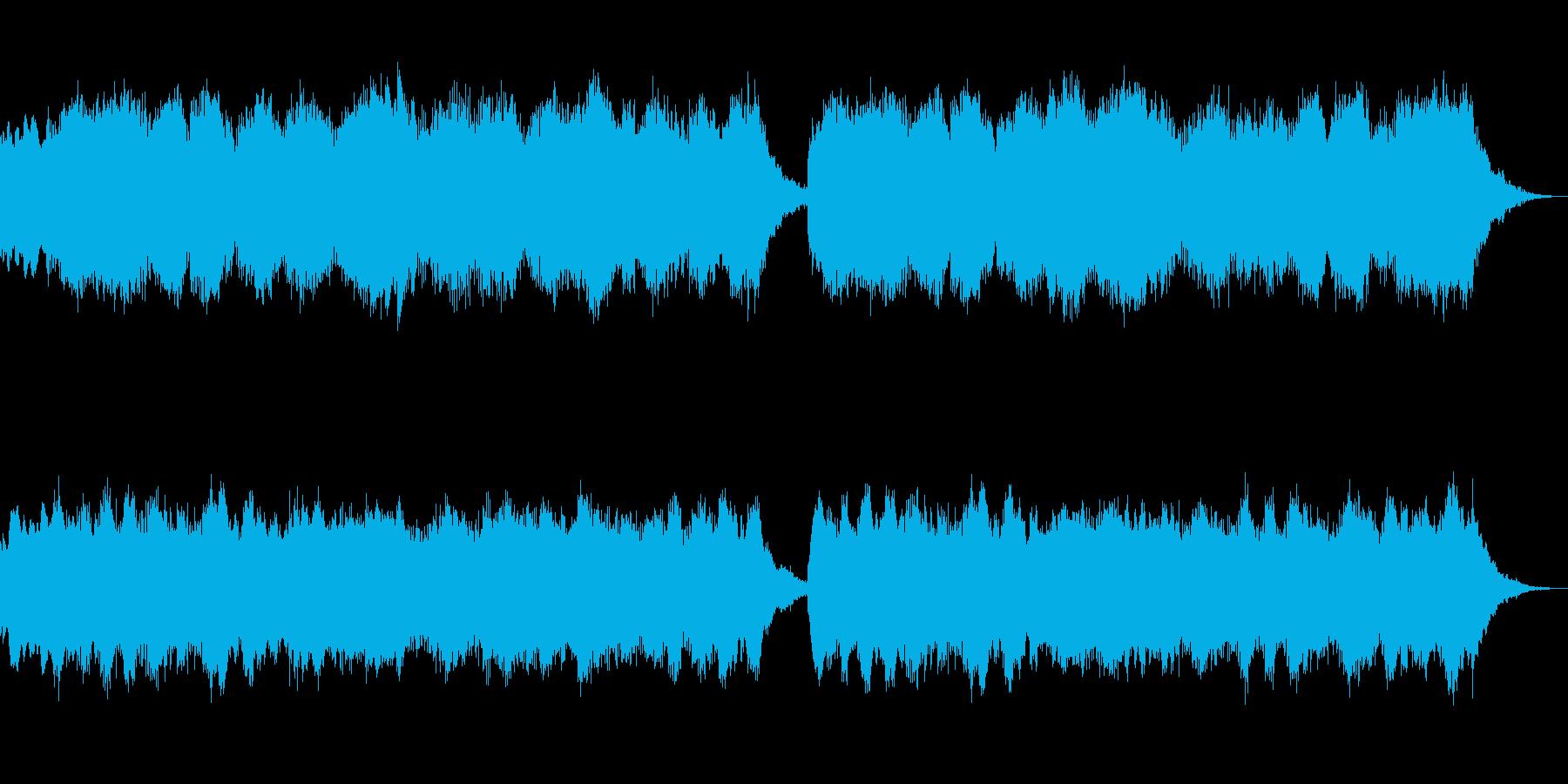 テーマ「誇り」30秒BGMの再生済みの波形