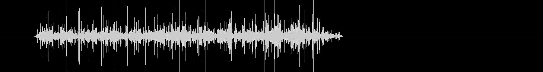 サプリメントケース(しゃらしゃら)の未再生の波形